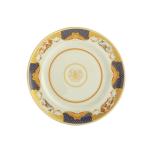Golden Butterfly Bread/Butter Plate