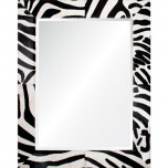 Mason Mirror by Barclay Butera for Mirror Image | Gracious Style