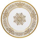 Marignan Dinnerware | Gracious Style