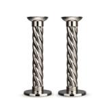 Carrousel Stainless Steel Candlesticks