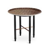 Fortuny Side Tray Table Ashanti Grey 16 x 21 in