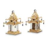 Pagoda Gold Salt & Pepper Shakers